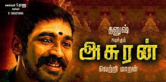 Asuran Teaser : Dhanush Birthday | manju Warrier | Vetrimaaran | Cinema News, Kollywood , Tamil Cinema, Latest Cinema News, Tamil Cinema News