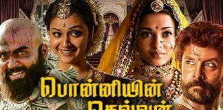 Ponniyin Selvan to start from December 1 : Manirathnam, Jayam Ravi, karthi, Aishwarya Rai, Cinema News, Kollywood , Tamil Cinema