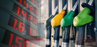 Petrol Price 06.03.19 : Today Fuel Price Details in Chennai City | Petrol Diesel Price in Chennai | Petro Price in Chennai | Diesel Price in Chennai