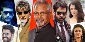 Madona Sebastian Not Acting in Ponniyin Selvan : Cinema News, Kollywood , Tamil Cinema, Latest Cinema News, Tamil Cinema News