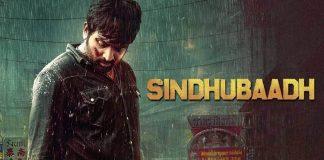 Sindhubaadh Release Date: Cinema News, Kollywood , Tamil Cinema, Latest Cinema News, Tamil Cinema News, Vijay Sethupathi, Anjali
