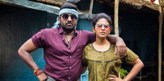 Sindhubaadh First day Collection : Vijay Sethupathi, Anjali, Kollywood , Tamil Cinema, Latest Cinema News, Tamil Cinema News