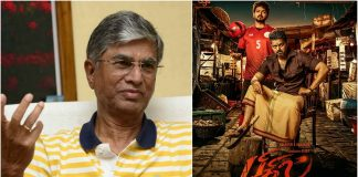 SAC Speech not going well with Fans : Thalapathy Vijay, Shoba, Kepmari Movie, Tamil Cinema, Latest Cinema News, Tamil Cinema News