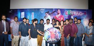 Aadai Movie Audio Launch