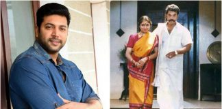 Jayam Ravi 25th film : kamal Haasan, Cinema News, Kollywood , Tamil Cinema, Latest Cinema News, Tamil Cinema News, Devar Magan