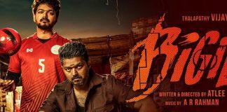 Thalapathy Vijay Movie Update : Thalapathy 63, Vijay, Nayanthara, Yogi Babu, Thalapthy Vijay, Kathir, Indhuja, BIgil, Latest Cinema News, Tamil Cinema News