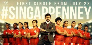 Bigil Single Track Release Time : #டைம்சொல்லுடாஅர்சு in Trending.! | Kollywood Cinema News | Tamil Cinema News | Thalapathy Vijay