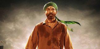 Dhanush Birthday Treat : சினிமா செய்திகள், Cinema News, Kollywood , Tamil Cinema, Latest Cinema News, Tamil Cinema News, Dhanush