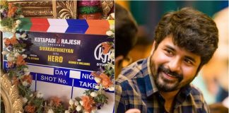 Hero Movie Release Date Officially Announced - Here is the Full Details.!   Kollywood Cinema News   Tamil Cinema news   Sivakarthikeyan