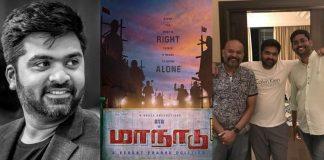 Simbu starts Reading Maanaadu Script : Kalyani Priyadarshan, Simbu, STR, Tamil Cinema, Latest Cinema News, Tamil Cinema News