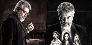 Agust 8 Movie Release List : Vijay's Brother Movie Clash with NKP | Kollywood Cinema News | Tamil Cinema News | Trending Cinema News