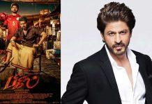 Shahrukh Khan Role in Bigil : Latest Information is Leaked.! | Thalapathy Vijay | Atlee | Bigil Movie Updates | Kollywood Cinema News | Trending Cinema News
