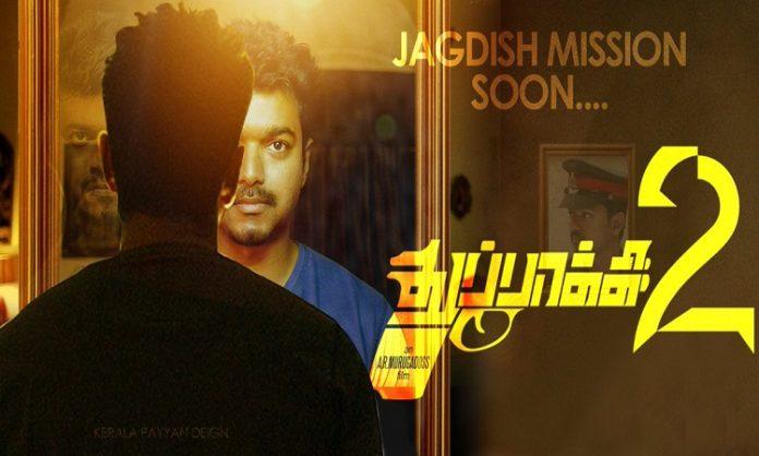 Thuppakki 2 Special Update : Murugadoss Shared Super Information | Thalapathy Vijay | Kollywood Cinema news | Tamil Cinema News
