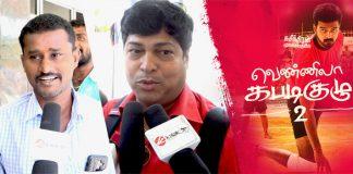 Vennila Kabaddi Kuzhu2 : Cinema News, Kollywood , Tamil Cinema, Latest Cinema News, Tamil Cinema News , Vikranth, Soori, Vennila Kabaddi Kuzhu