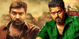 Sanga Thamizhan vs Bigil Movie : சினிமா செய்திகள், Cinema News, Kollywood , Tamil Cinema, Latest Cinema News, Tamil Cinema News