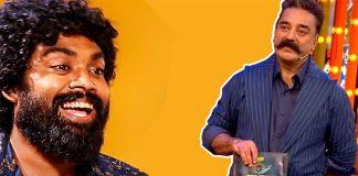 Danny Babbles Speech : Bigg Boss, Bigg Boss Tamil, Bigg Boss 3 Tamil, Bigg Boss Promo Update, kamal Haasan, Vijay Television, Reshma, Mugen Rao, Sandy