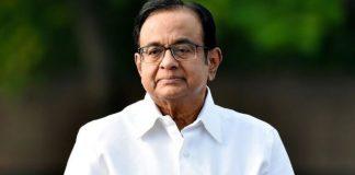 CBI Arrested P Chidambaram | Former Finance Minister