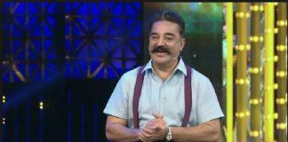 Bigg Boss Wild Card Entry Contestant Deatils With Date | Bigg Boss Tamil | Bigg Boss 3 | Bigg Boss Tamil 3 | Kasthuri | Kollywood Cinema News