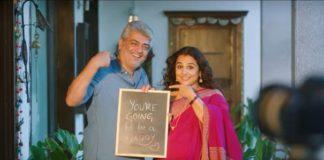 Agalaathey Video Song | Nerkonda Paarvai | Ajith Kumar | Yuvan Shankar Raja | Boney Kapoor, Shraddha Srinath, Abhirami Venkatachalam, Andrea Tariang
