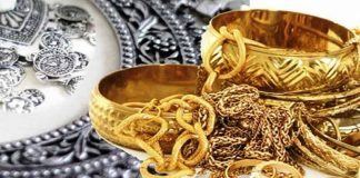 Gold Price 02.08.19 : The price of 22 carat gold fell 23 cents from yesterday's price to Rs. 3,315 have been fixed.The price of 8 grams of gold