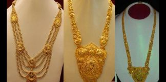 Gold Price 28.02.19 : Gold Price is Reduced, But? - Price Details is Here   Gold Rate in Chennai   Silver Rate in Chennai