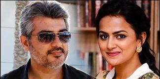 Shradha Srinath Tweet in Only One Word With Thala Ajith's Photo.! | Ajith Kumar | Nerkonda Paarvai | Kollywood Cinema News | Tamil Cinema News