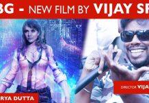 PubG Movie Update : Dha Dha 87 Movie Director's Next Project   Vijay Sri Ji   Aishwarya Dutta   Kollywood Cinema news   Tamil Cinema News