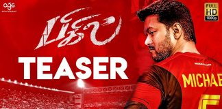 Bigil Teaser Update : A Massive Update to Thalapathy Fans | Thalapathy Vijay | Nayanthara | Kathir | Indhuja | Kollywood Cinema News