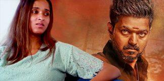 Bigil Release Issue : Thalapathy 63, Vijay, Nayanthara, Yogi Babu, Thalapthy Vijay, Kathir, Indhuja, BIgil, Latest Cinema News, Tamil Cinema News