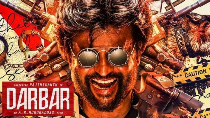 Darbar Second Look Poster Officially Out Now - Inside the Poster   Super Star   Rajinikanth   Kollywood Cinema News   Murugadoss