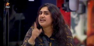 Bigg Boss Vanitha Fight With BB Contestant's Husband.! | Bigg Boss Tamil | Bigg Boss Tamil 3 | Suja Varunee | Shivakumar | Kamal haasan