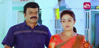Kalya Veedu Serial Issue : Sun TV Strict Condition to Thiru Murugan   Kalyana Veedu Serial Update   Kollywood Cinema News   Tamil Cinema News