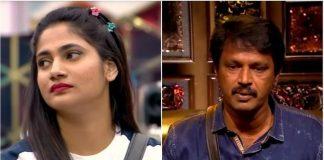 Losliya Leave From BB House? - Shocking Video Goes Viral | Cheran | Kamal Haasan | Kavin | Kollywood cinema News | Tamil Cinema News