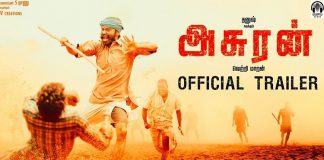 Asuran Movie Trailer Review : | Dhanush | Vetri Maaran | G. V. Prakash | Manju Warrier | S Thanu | Teejay, Kollywood, Latest Trailer