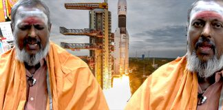 Chandrayaan-2 : India's second lunar exploration mission after Chandrayaan-1. Developed by the Indian Space Research Organisation