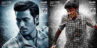 Asuran Movie Story : Vetri Maaran Revealed Asuran's Story   Dhanush   Ken   Ammu Abhirami   Kollywood Cinema News   Tamil Cinema News