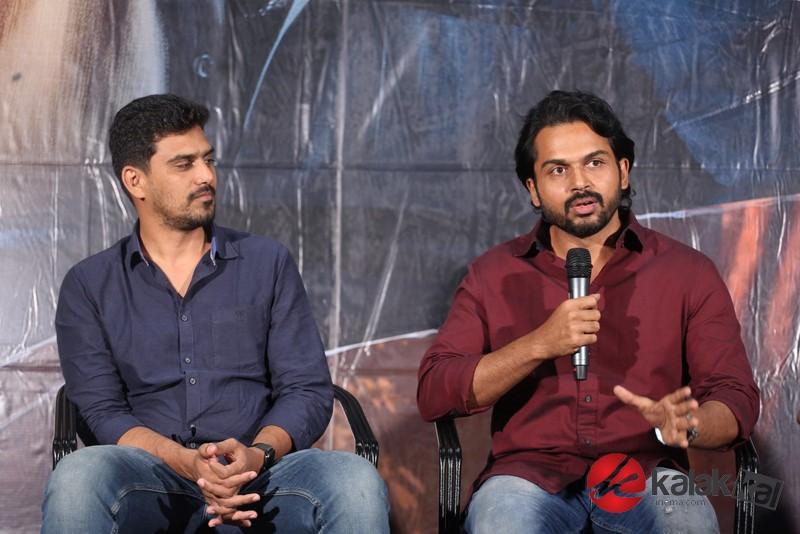 Khaidi Movie Success Meet