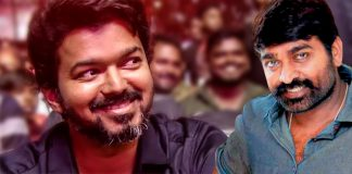 Thalapathy64 Update : Vijay Changes Himself For Vijay Sethupathi, Vijay, Yogi Babu, Thalapthy Vijay, BIgil Audio Launch, Kollywood,Tamil Cinema