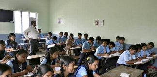 public exam for 5th and 8th tamil nadu
