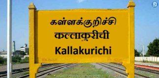 Kallakurichi is the 34th district of Tamil Nadu
