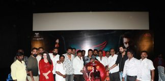 Dola Movie Audio and Trailer Launch