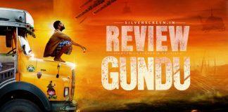 Gundu Movie Review