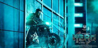 Hero Tamil Review