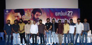 Pancharaaksharam Movie Press Meet Stills