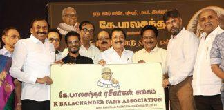 Legendary Director K Balachander's 5th Year Memorial Day Photos