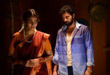 Naan Avalai Sandhitha Pothu Review