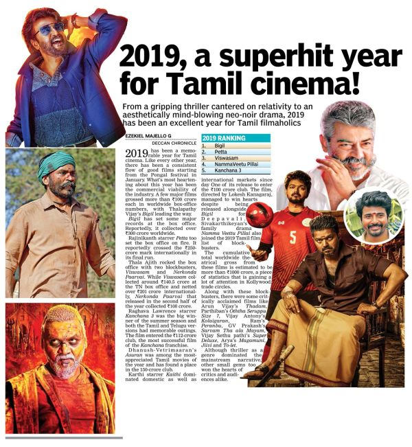deccon-chronicle Top 5 Movies List