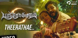Theerathae Video Song