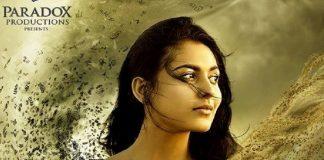 pancharaaksharaMovie Review