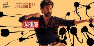 Darbar Twitter Review